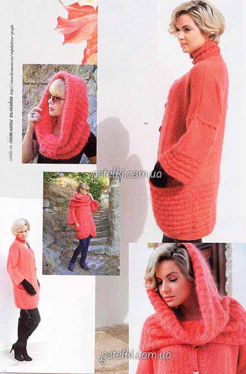 Пальто, шарф-петля и снуд