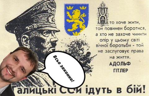 Украинские евреи требуют осу…