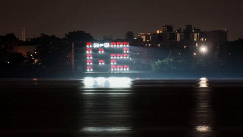 Audi установил в Нью-Йорке табло из автомобилей