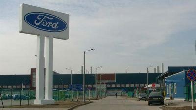 На заводе Ford под Петербург…