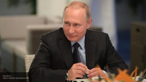 Президент России напутствова…