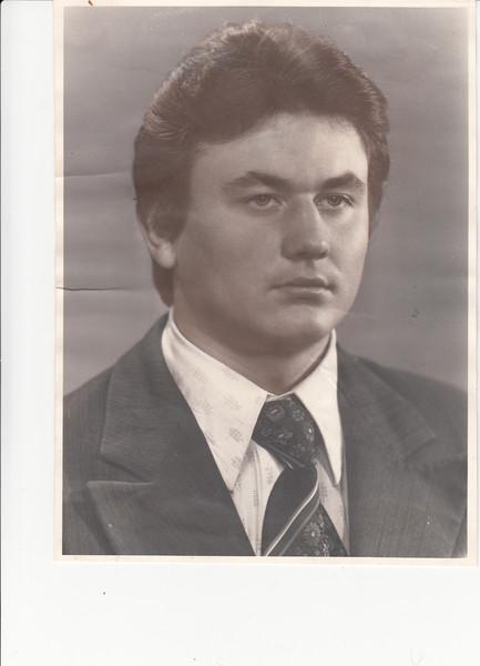 Александр Фисинчук