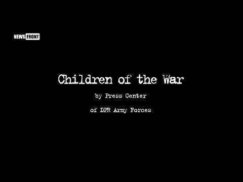 Дети войны / Children of the war