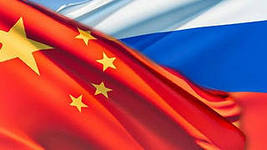 Китай предложил превратить Дальний Восток и север КНР в единую экономическую зону