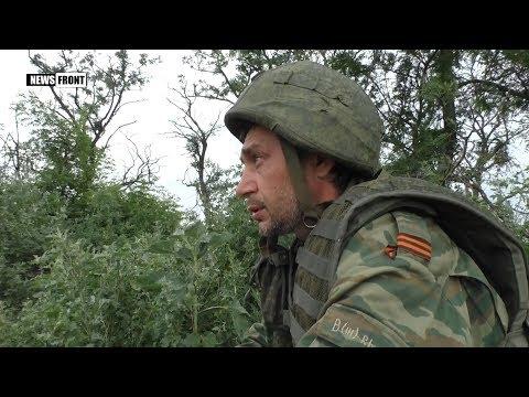 Боец ВС ДНР «Цой»: Наш враг коварен, но мы духом сильны