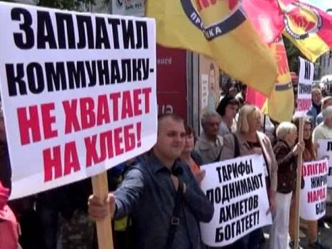 Во что выльются киевские акц…