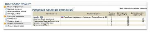 https://chaikast.navalny.com/images/1ac654f9-de2a-4a55-a4cc-8ed8946b6940__preview-docs.png