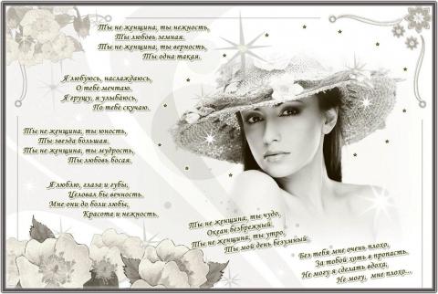 С праздником весны, дорогие наши женщины!