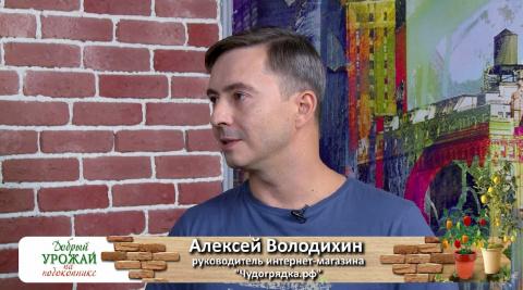 Чудогрядка.рф на телеканале Загородная жизнь