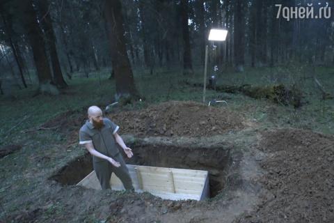 ВИДЕО: Елена Летучая похорон…