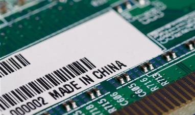 Россия и Китай договорились о поставках серверов, систем хранения и ПО