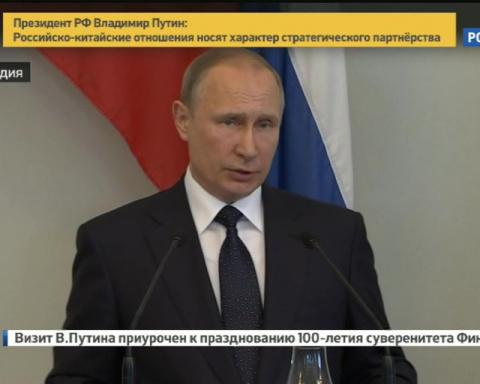 Путин: российско-американские интересы- жертва борьбы внутри США