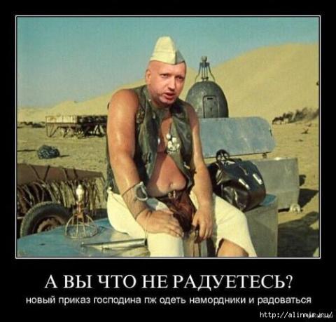 Донецк – очередные «перемоги» киевской хунты