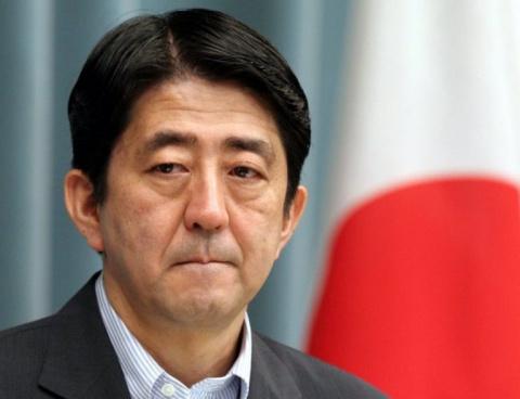 Япония на рубеже смутного времени