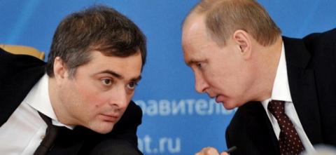 Сурков и Нуланд: Шок и трепе…