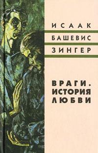 Важные книги для важных мужчин к 23 февраля