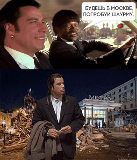 Москва снесенная. А где же теперь покупать шаурму?
