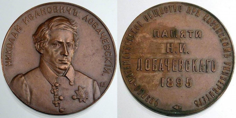 Антон Федорович Васютинский