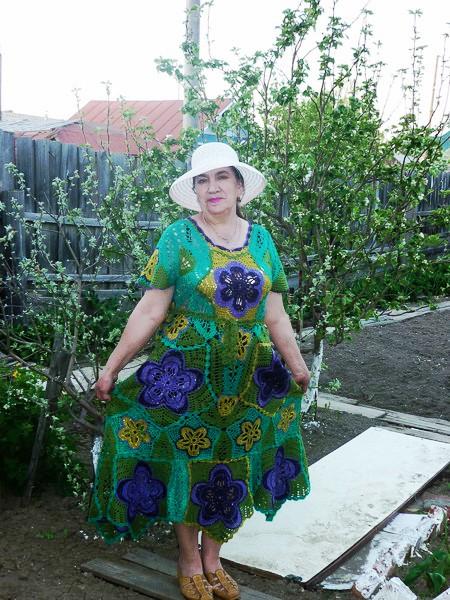 Светлана Тереня (Карпачева)