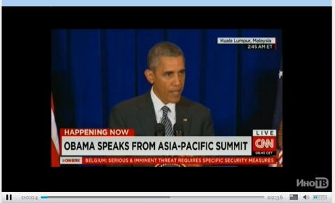 CNN и Обама: Авиаудары России только помогли террористам из ИГ
