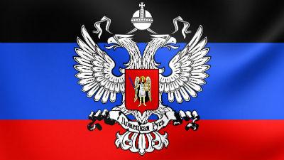 В МВД ДНР заявили, что мощны…