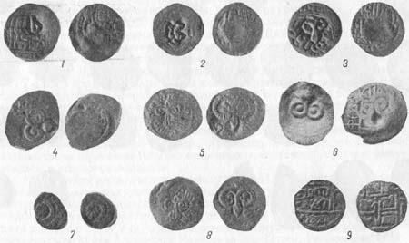 Восточные монеты XIV-XV вв. …