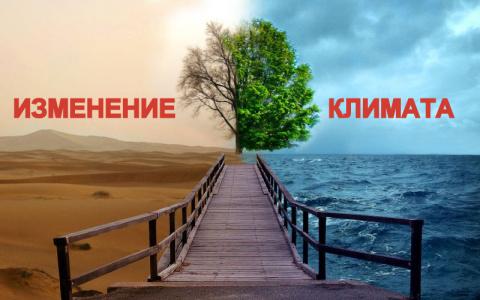 В преддверии зимы российские…