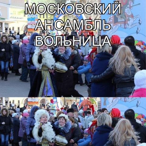 Фольклорный ансамбль Вольница