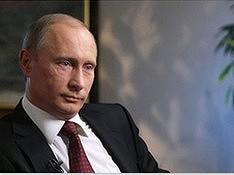 Путин и пустота