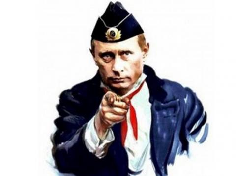 И Путин такой молодой...
