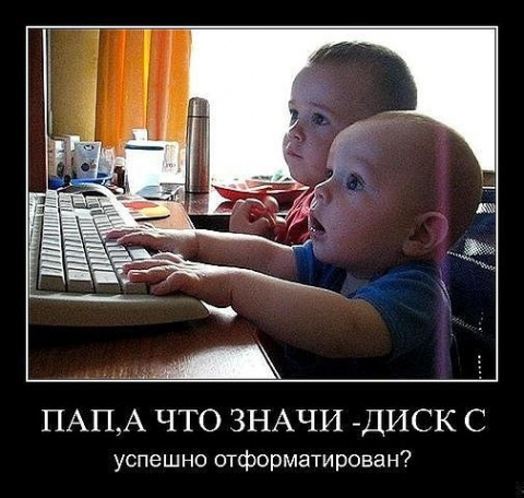 Детская мотивашка