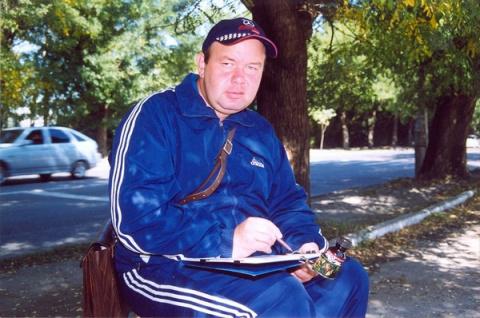 Алексей Травкин
