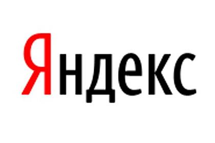 Яндекс запустил сервис компьютерного прогноза погоды
