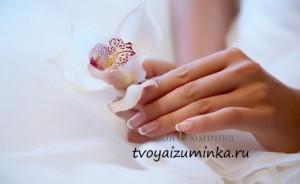Как укрепить ногти, если они слоятся — народные средства.