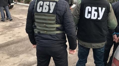 Киев решил легализовать тайн…