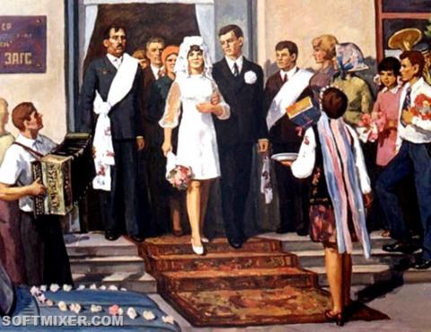 Свадебные традиции в СССР