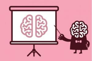 Мозг начинает работать в пол…