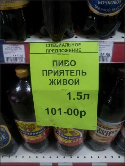 Проверено на приятеле)