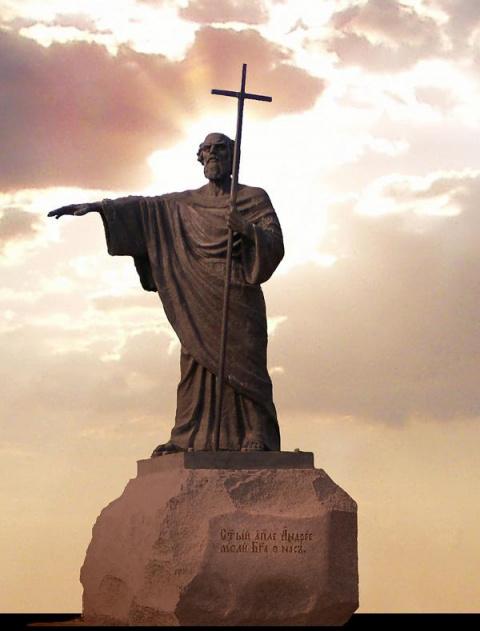 ПУТЬ «ИЗ ВАРЯГ В ГРЕКИ» И ЛЕ…