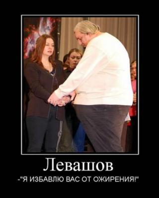 http://mtdata.ru/u24/photoC377/20053193153-0/big.jpeg