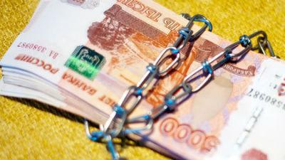 Силуанов: правительство отка…