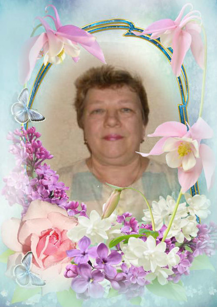 Татьяна Трубинова