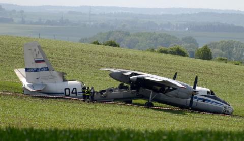 Авиационное происшествие с самолетом АН-30 ВВС России в Чешской Республике.