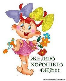 Юлия Т. (личноефото)