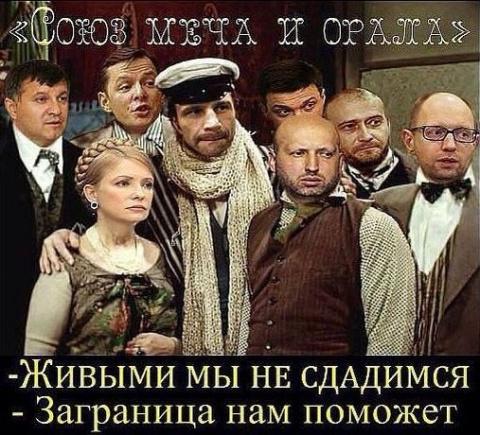 Донецк - евро-украинские фейковые сети