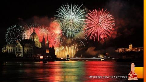 Почему во всем мире... есть несколько дней в году для празднования?