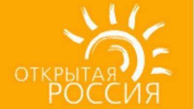 Роскомнадзор заставил «Открытую Россию» удалить памятку для туристов по Крыму