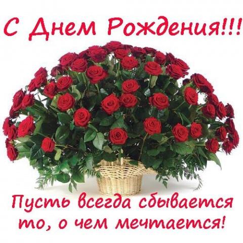 МИЛЫЕ НАШИ ВИКА, ВЯЧЕСЛАВА И СВЕТЛАНА!!! С ДНЁМ РОЖДЕНИЯ!!!
