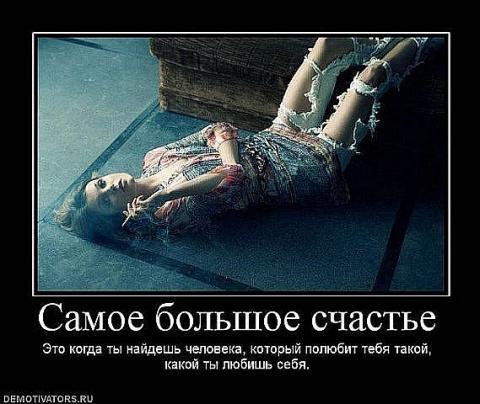 http://mtdata.ru/u24/photoD05B/20250649167-0/big.jpeg