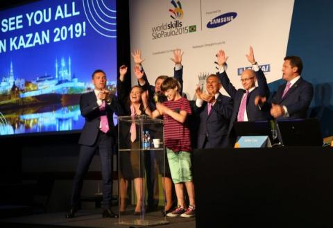 Казань представила ролик-заявку для всемирного кубка мастеров